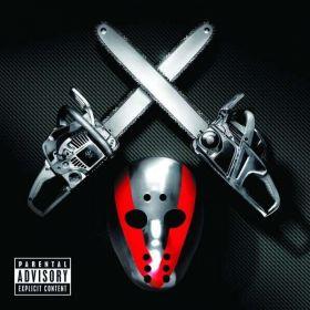 Various - Shady XV