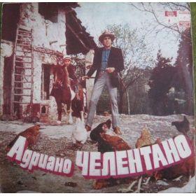 Адриано Челентано - Адриано Челентано