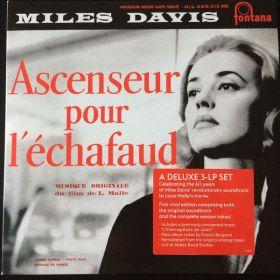 Miles Davis - Ascenseur Pour LÉchafaud