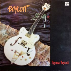 Boycott - Группа Boycott