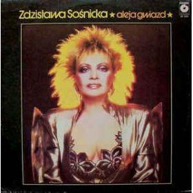 Zdzisława Sośnicka – Aleja Gwiazd (1987, Cream label, Vinyl)
