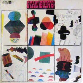 Stan Borys – Stan Borys (1975, Vinyl)