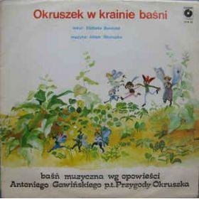 Elżbieta Bussold – Okruszek W Krainie Baśni (1986, Vinyl)