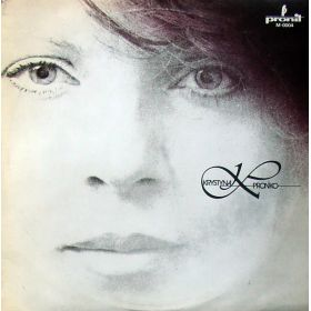 Krystyna Prońko - Krystyna Prońko (1983, Cream Labels, Vinyl)