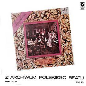 No To Co I Piotr Janczerski - W Murowanej Piwnicy (1986, Vinyl)