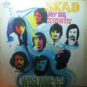 Wiślanie 69 - Skąd My Się Znamy (1970, Vinyl)