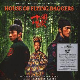 Shigeru Umebayashi - House Of Flying Daggers: Original Motion Picture Soundtrack (2021, 180g on tran