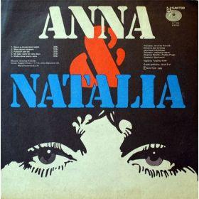 Anna Jantar & Natalia Kukulska - Anna & Natalia (1985, Vinyl)