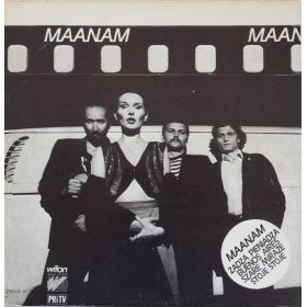 Maanam - Maanam (1980, Vinyl)