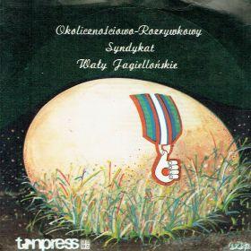 Okolicznościowo-Rozrywkowy Syndykat Wały Jagiellońskie – Tylko Mi Ciebie Brak / Wars